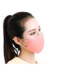 Adjustable-Strap Sponge Mask